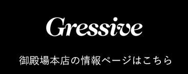 gressive-gotenba