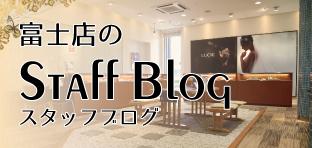 fuji_blog_bnr