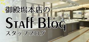 honten_blog_bnr
