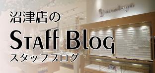 numazu_blog_bnr
