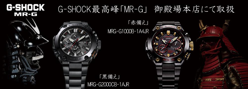 MR-G1000360