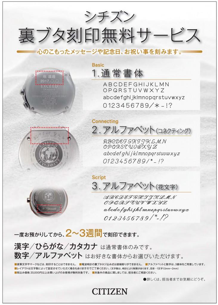 CBnetUP_kokuin_B5pop.ai