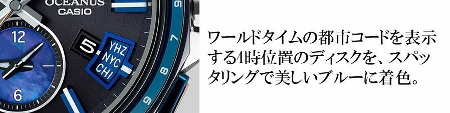 ディスク (450x113)