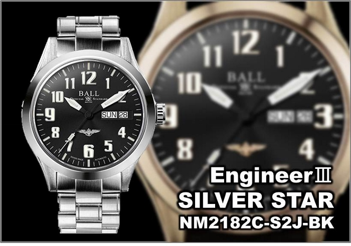 SILVERSTAR (700x491)
