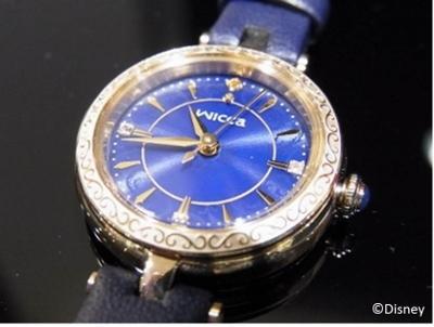 wicca2 (400x302)