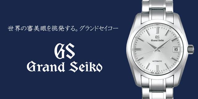 sale retailer da1d9 de3ed Grand Seiko グランドセイコー 機械式(メカニカル) – yamatoya