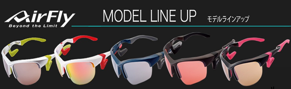 Model_Line_Up_AirFly (1)