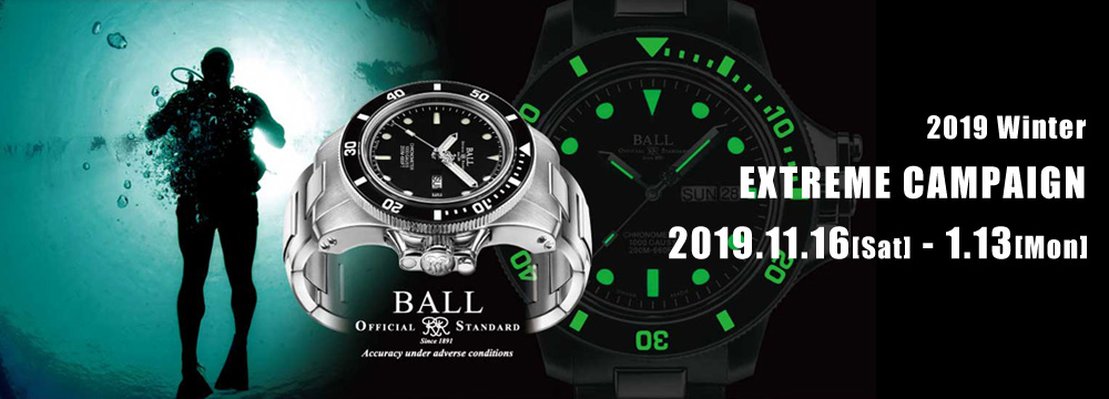 2019winter_ball_extreme_campaign